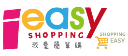 I Easy Shopping99 Logo