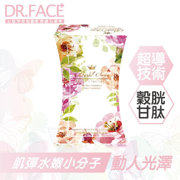 【Dr.Face】鑽透膠原蛋白美顏粉